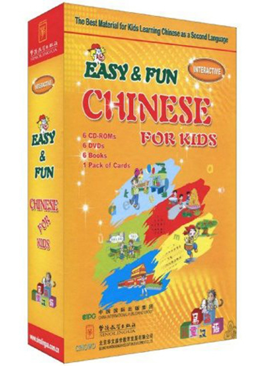 Easy & Fun Chinese for Kids (6 Volumes)(6 Books+6 CD-ROMs+6 DVDs)
