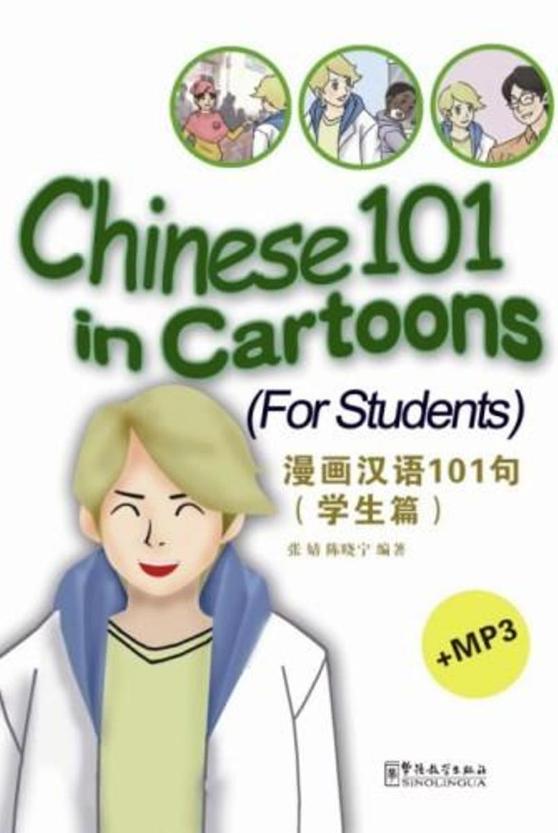 Chinese 101 in Cartoons ( For Students) chinese 101 in cartoons for students