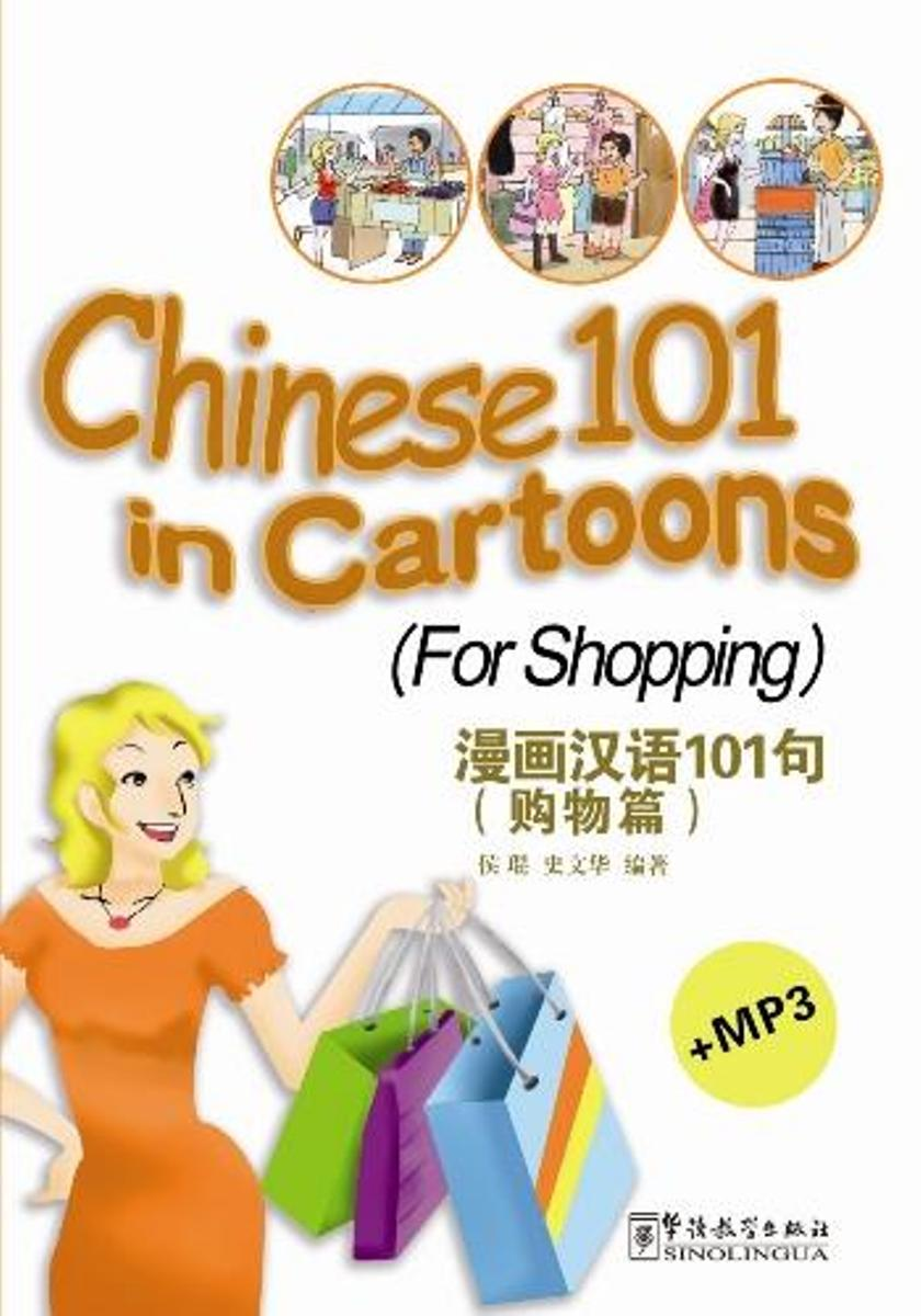Chinese 101 in Cartoons (For Shopping) 2015 new design free shipping 16inches american girl doll blue dress dollie
