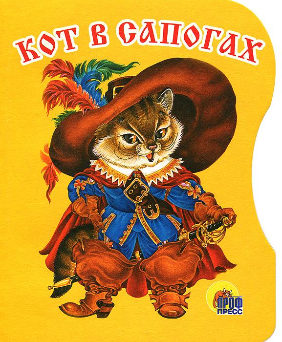 Кот в сапогах смф сказки бл кот в сапогах 11094