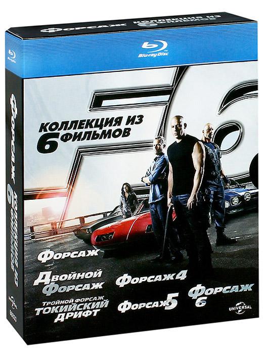 Форсаж: Коллекция из 6 фильмов (6 Blu-ray) коллекция фильмов люка бессона 7 blu ray