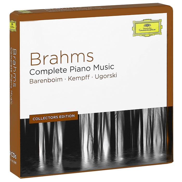 Barenboim, Kempff, Ugorski. Brahms. Complete Piano Music (9 CD) вальтер гизекинг walter gieseking conplete piano music 6 cd