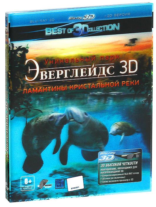 Эверглейдс 3D и 2D: Ламантины Кристальной реки (Blu-ray) 1pcs kss 333b ksm 333bans