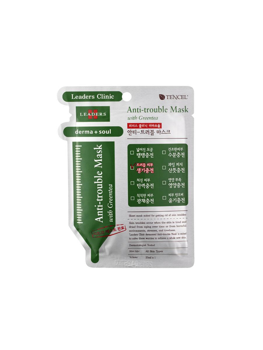 Leaders Маска Derma+soul, для проблемной кожи лица, 25 мл198061Маска Leaders Derma+soul содержит экстракт молодых листьев зеленого чая, успокаивает раздраженную и чувствительную кожу, уменьшает покраснения. Дарит коже чувство комфорта. Маска сделана из натурального эвкалиптового волокна (тенсель), которое не вызывает раздражение даже у самой чувствительной кожи. Характеристики:Объем: 25 мл. Артикул: 198061. Производитель: Корея. Товар сертифицирован.