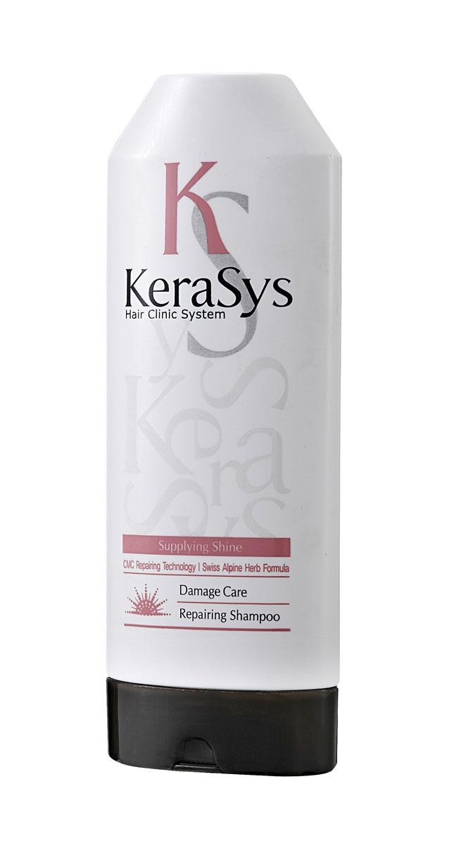 Kerasys Шампунь для волос Восстанавливающий, 200 г869635Специально разработанная формула для поврежденных волос с секущимися концами, восстанавливает структуру волос по всей длине, уменьшает сечение и ломкость. Волосы обретают жизненную силу, блеск и эластичность. Обогащен лечебными веществами в составе липосом, которые проникают в клеточные структуры волоса и оказывают восстанавливающее и лечебное действие. Содержит экстракт семян подсолнечника для защиты от воздействия солнечных лучей. Эффективность применения доказана клинически. Результат применения: на 58% больше защиты от солнечного воздействия. В 2.2 раза больше силы и блеска. Восполняет недостаток собственного белка в структуре волос. Kerasys – это линия средств профессионального уровня для ухода за различными типами волос в домашних условиях. Характеристики:Вес: 200 г. Артикул: 869635. Производитель: Корея. Товар сертифицирован.