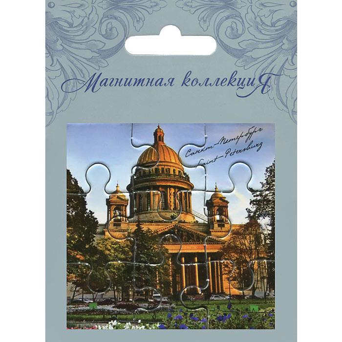Магнитная открытка-пазл Исаакиевский собор с цветами 33 открытки открытка магнитная одинарная с конвертом 12 12см конфетти