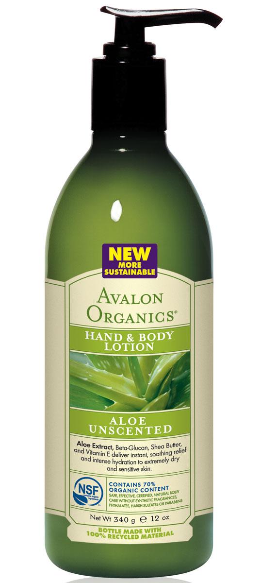 Avalon Organics Лосьон для рук и тела Алое Вера, без запаха, 360 млAV35217Уникальный целебный эликсир, обладающий очевидной активностью органических компонентов, естественным образом восполняет дефицит липидов в коже, совершенствует влагоудерживающие и защитные функции сухой, обезвоженной кожи. Интенсивно увлажняет, витаминизирует и регенерирует обезвоженную, чувствительную кожу. Обладает антиоксидантной и противовоспалительной активностью, мгновенно снимает шелушения, раздражения кожи, великолепно восстанавливает после воздействия солнечных лучей. Характеристики:Объем: 360 мл. Артикул: AV35217. Производитель: США. Товар сертифицирован.