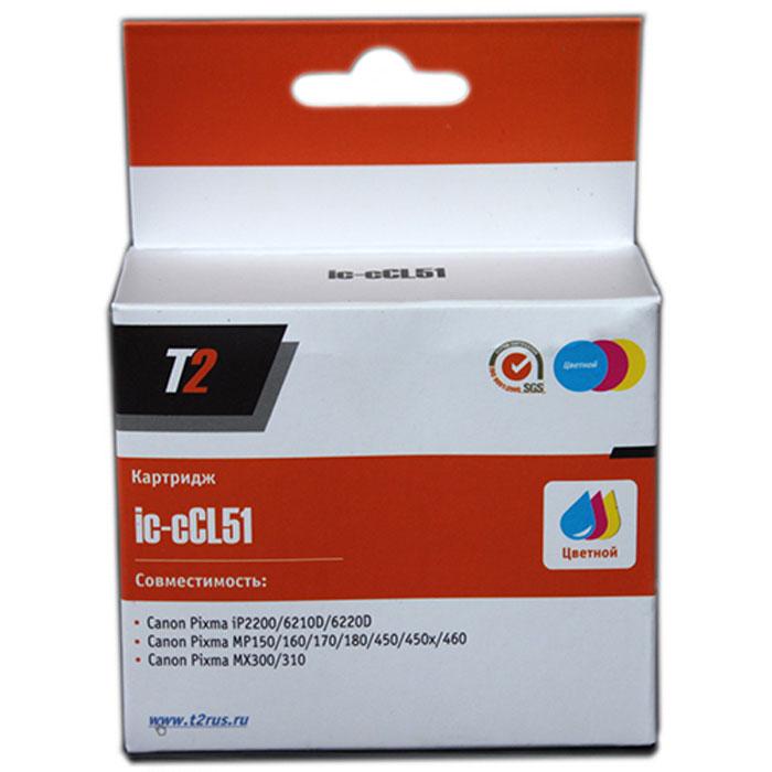 T2 IC-CCL51 картридж для Canon PIXMA iP2200/6210D/MP150/450/460/MX300, цветной aqua work aw 36tdn белый