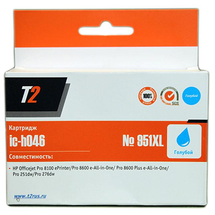 T2 IC-H046 картридж (аналог CN046AE)для HP Officejet Pro 8100/8600/8600 Plus/251dw/276dw (№951XL), BlueIC-H046Картридж повышенной емкости T2 IC-H045/046/047/048 с чернилами для струйных принтеров и МФУ HP. Картридж собран из японских комплектующих и протестирован по стандарту ISO.