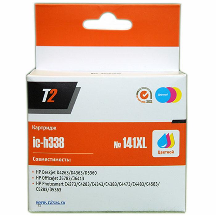 T2 IC-H338 картридж для HP Deskjet D4263/D5360/OfficejetJ5783/J6413/Photosmart C4273 (№141XL), цветнойIC-H338Картридж повышенной емкости T2 IC-H338 с цветными чернилами для струйных принтеров и МФУ HP. Картридж собран из японских комплектующих и протестирован по стандарту ISO.