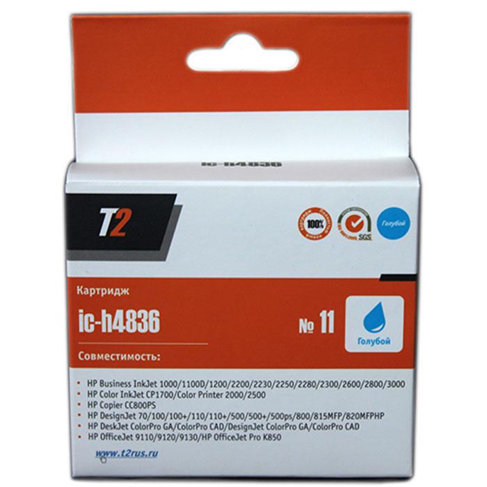 T2 IC-H4836 картридж для HP Business InkJet 1200/2200/2600/2800/CP1700/Pro K850 (№11), CyanIC-H4836Картридж T2 IC-H4836 с чернилами для струйных принтеров и МФУ HP. Картридж собран из японских комплектующих и протестирован по стандарту ISO.
