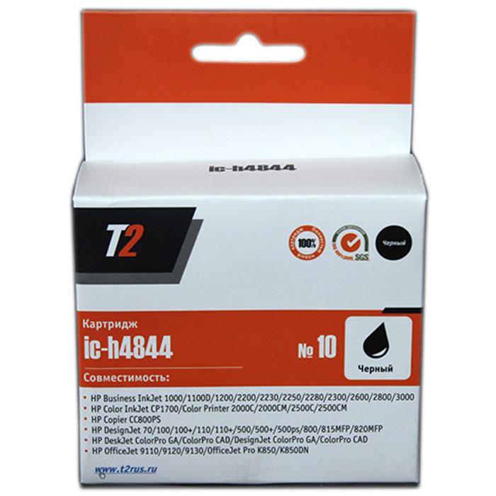 T2 IC-H4844 картридж для HP 2000c/Business InkJet 1200/2200/2600/2800/3000/Pro K850 (№10), BlackIC-H4844Картридж T2 IC-H4844 с чернилами для струйных принтеров и МФУ HP. Картридж собран из японских комплектующих и протестирован по стандарту ISO.
