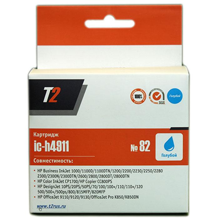 T2 IC-H4911 картридж для HP DesignJet 500/510/800/815MFP/820MFP/CC820PS (№82), CyanIC-H4911Картридж T2 IC-H4911/4912/4913 с чернилами для струйных принтеров и МФУ HP. Картридж собран из японских комплектующих и протестирован по стандарту ISO.
