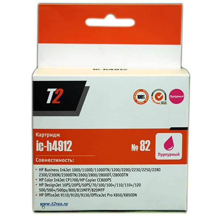 T2 IC-H4912 картридж для HP DesignJet 500/510/800/815MFP/820MFP/CC820PS (№82), MagentaIC-H4912Картридж T2 IC-H4911/4912/4913 с чернилами для струйных принтеров и МФУ HP. Картридж собран из японских комплектующих и протестирован по стандарту ISO.