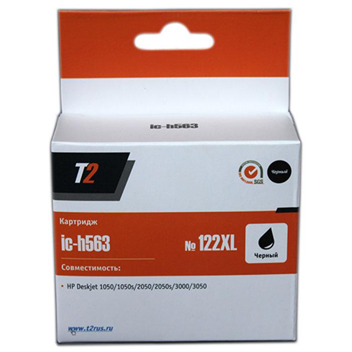T2 IC-H563 картридж для HP Deskjet 1050/1050s/2050/2050s/3000/3050 (№122XL), BlackIC-H563Картридж повышенной емкости T2 IC-H563 с черными чернилами для струйных принтеров и МФУ HP. Картридж собран из японских комплектующих и протестирован по стандарту ISO.