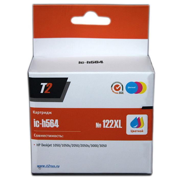 T2 IC-H564 картридж для HP Deskjet 1050/1050s/2050/2050s/3000/3050 (№122XL), цветной