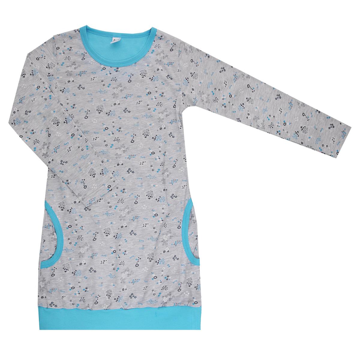 Ночная сорочка для девочки Bossa Nova, цвет: серый, голубой. 391Б-180. Размер 110/116, 5-6 лет пижамы и ночные сорочки bossa nova ночная сорочка супергерои 358б 161
