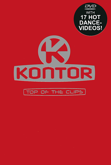 Kontor: Top Of The Clips scooter scooter under the radar over the top