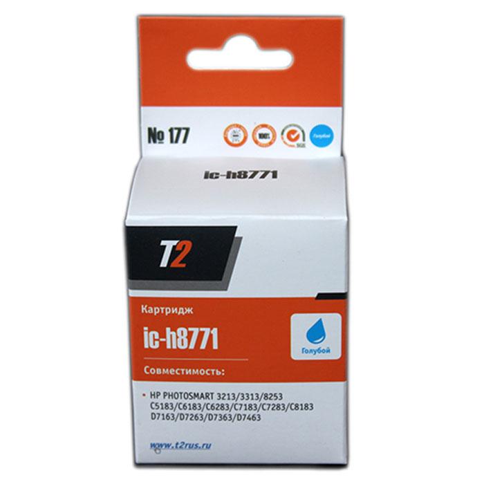 T2 IC-H8771 картридж с чипом для HP Photosmart 3213/8253/C5183/C6183/D7163/D7463 (№177), BlueIC-H8771Картридж T2 IC-H8771/8772/8773/8774/8775 с чернилами для струйных принтеров и МФУ HP. Картридж собран из качественных комплектующих и протестирован по стандарту ISO.