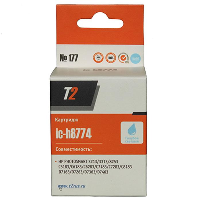 T2 IC-H8774 картридж с чипом для HP Photosmart 3213/8253/C5183/C6183/D7163 (№177), Light BlueIC-H8774Картридж T2 IC-H8771/8772/8773/8774/8775 с чернилами для струйных принтеров и МФУ HP. Картридж собран из качественных комплектующих и протестирован по стандарту ISO.