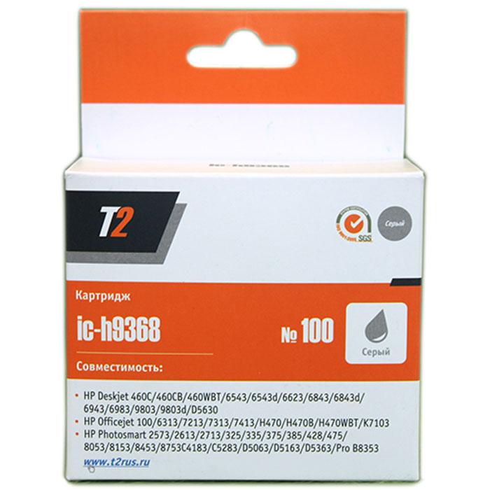 T2 IC-H9368 картридж для HP Deskjet 460/6543/6843/9803/Photosmart 325/335/475/Pro B8353 (№100), GreyIC-H9368Картридж T2 IC-H9368 с серыми чернилами для струйных принтеров и МФУ HP. Картридж собран из качественных комплектующих и протестирован по стандарту ISO.