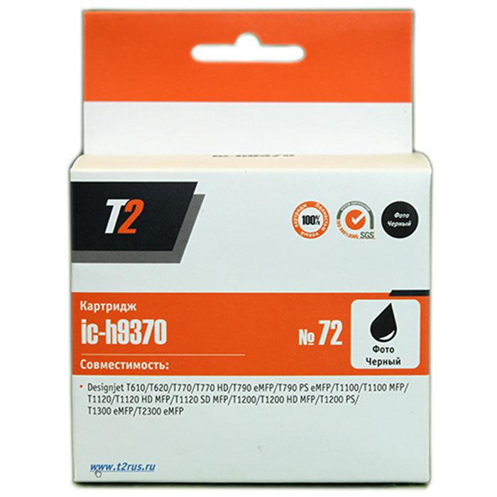 T2 IC-H9370 картридж для HP Designjet T610/T620/T770/T790/T1100/T1200/T1300/T2300 (№72), Black