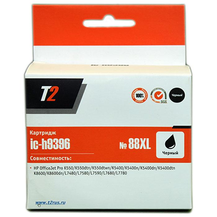 T2 IC-H9396 картридж для HP OfficeJet Pro K550/K5400/K8600/L7480/L7580/L7680/L7780 (№88XL), BlackIC-H9396Картридж повышенной емкости T2 IC-H9391/9392/9393/9396 с чернилами для струйных принтеров и МФУ HP. Картридж собран из качественных комплектующих и протестирован по стандарту ISO.