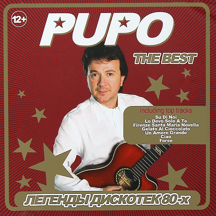 Легенды дискотек 80-х.  Pupo.  The Best