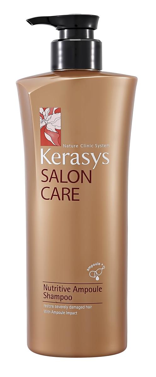 "Kerasys Шампунь для волос ""Salon Care. Питание"", 470 г"