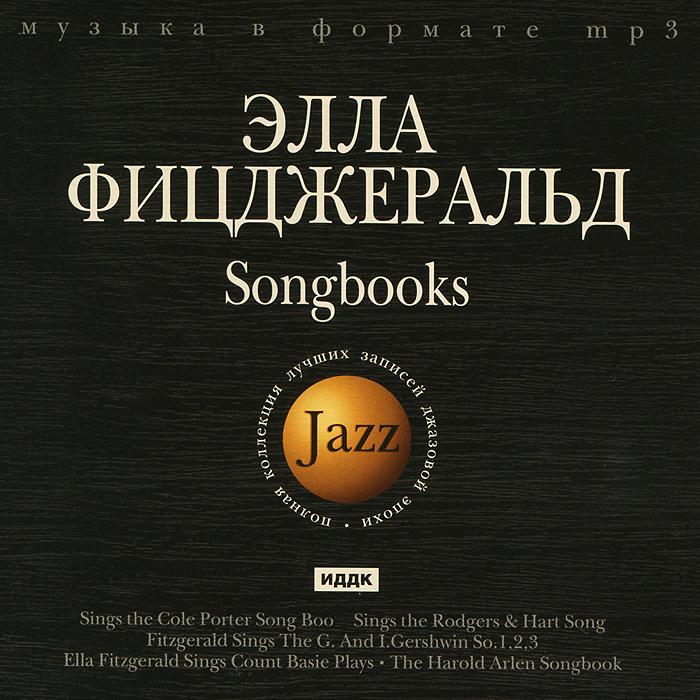 Элла Фитцжеральд Jazz. Элла Фицджеральд. Songbooks (mp3) корм сухой brit premium senior m для пожилых собак средних пород с курицей 3 кг