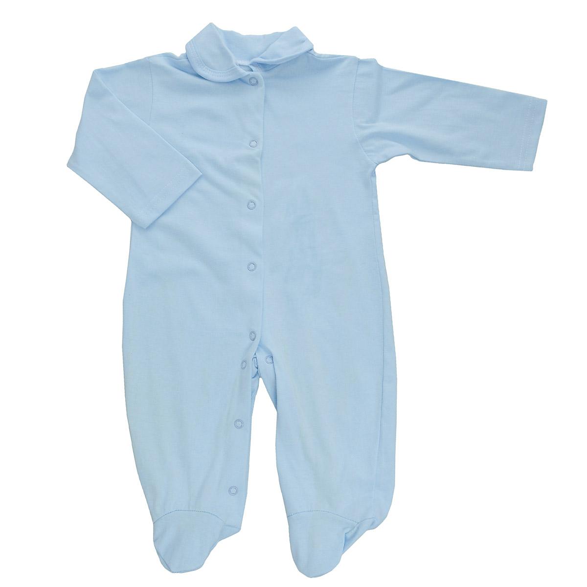 Комбинезон детский Трон-Плюс, цвет: голубой. 5805. Размер 68, 6 месяцев5805Детский комбинезон Трон-Плюс - очень удобный и практичный вид одежды для малышей. Комбинезон выполнен из кулирного полотна - натурального хлопка, благодаря чему он необычайно мягкий и приятный на ощупь, не раздражает нежную кожу ребенка, и хорошо вентилируются, а эластичные швы приятны телу малыша и не препятствуют его движениям. Комбинезон с длинными рукавами, закрытыми ножками и отложным воротничком имеет застежки-кнопки от горловины до щиколоток, которые помогают легко переодеть младенца или сменить подгузник. С детским комбинезоном спинка и ножки вашего малыша всегда будут в тепле, он идеален для использования днем и незаменим ночью. Комбинезон полностью соответствует особенностям жизни младенца в ранний период, не стесняя и не ограничивая его в движениях!