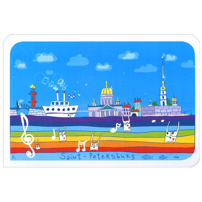 Открытка Saint Petersburg. Ручная авторская работа. SPB002 saint petersburg на английском языке