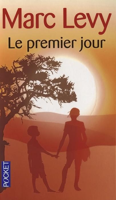 Le Premier Jour lancome парфюмерный набор женский la vie est belle 4 предмета
