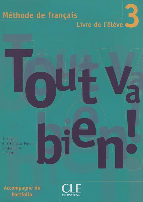 где купить  Tout Va Bien! 3: Livre de l'eleve  дешево
