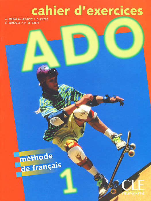 Ado 1: Cahier d'exercises кариев ч технология microsoft ado net
