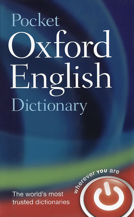 Pocket Oxford English Dictionary the disappearing dictionary a treasury of lost words