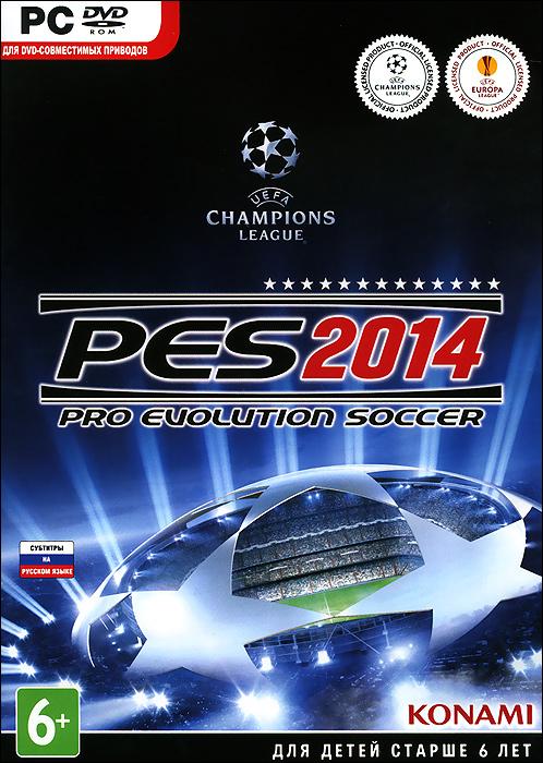 Pro Evolution Soccer 2014, Konami Digital Entertainment