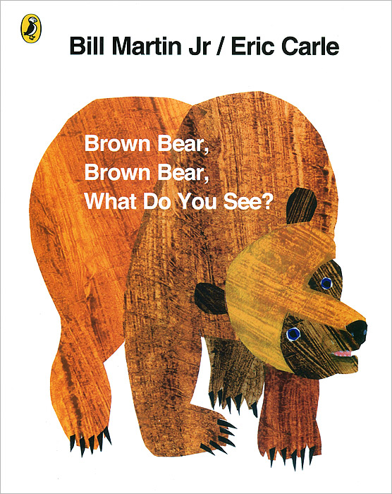 Brown Bear, Brown Bear, What Do You See? самокат next st pl masha and bear