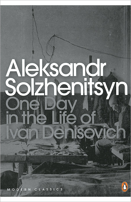 One Day in the Life of Ivan Denisovich first sticker book cities of the world