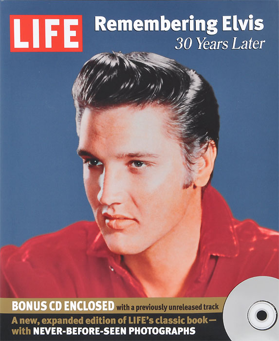 Remembering Elvis: 30 Years Later (+ CD) rhyming life and death