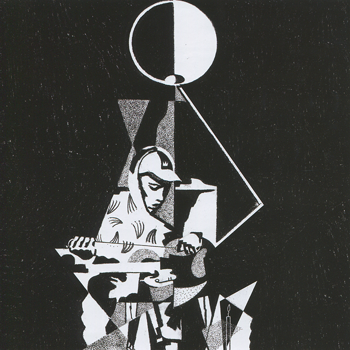 King Krule King Krule. 6 Feet Beneath The Moon free shipping 5pcs lot kb930qf a1 930qf a1 qfp offen use laptop p 100% new original page 3