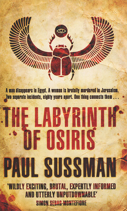 The Labyrinth of Osi...