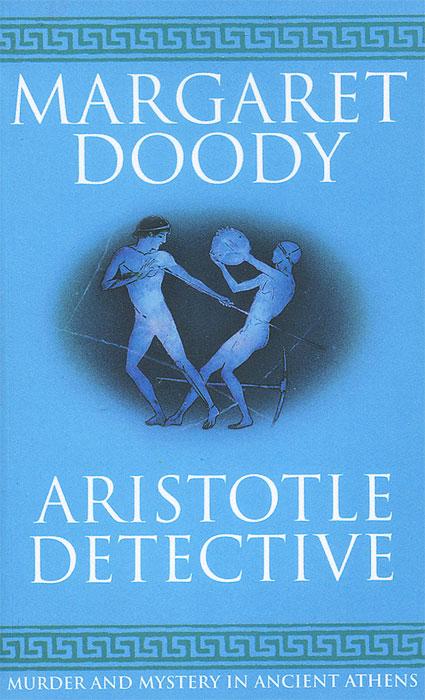 Aristotle Detective dayle a c the adventures of sherlock holmes рассказы на английском языке