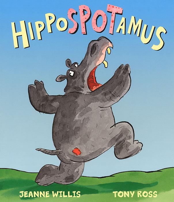 Hippospotamus the hippopotamus