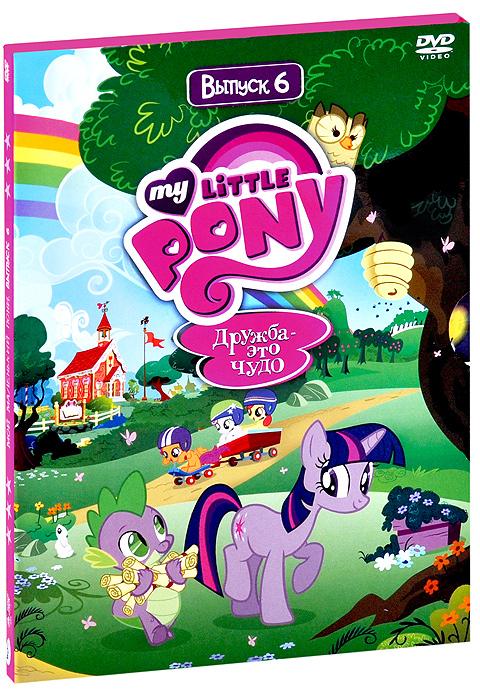 Мой маленький пони: Сезон 1, выпуск 6 пони малышки
