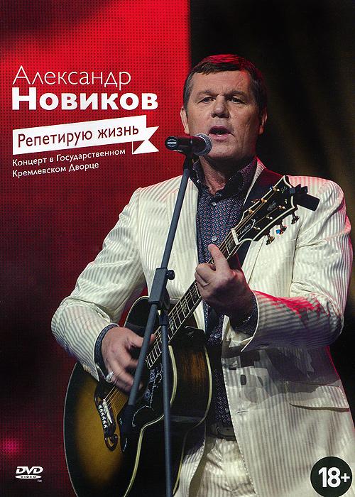 Александр Новиков: Репетирую жизнь противоударные смартфоны в екатеринбурге