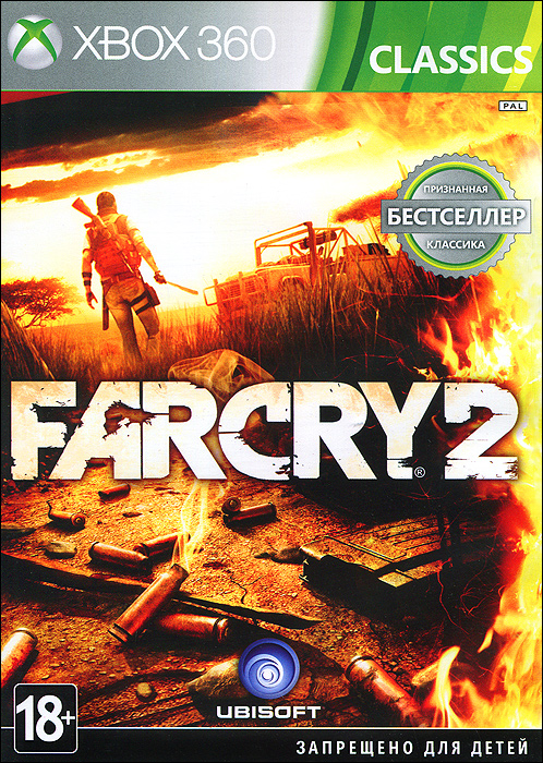 Far Cry 2. Classics (Xbox 360)