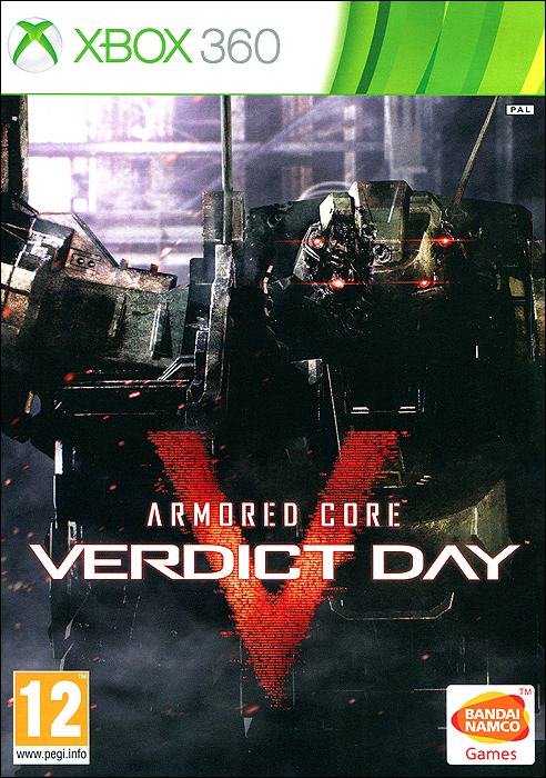 Armored Core: Verdict Day (Xbox 360), FromSoftware, Inc.
