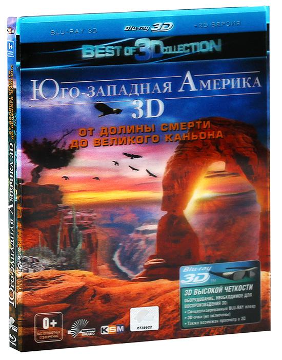 Юго-Западная Америка:  От Долины смерти до Великого каньона 3D и 2D (Blu-ray) KSM Film