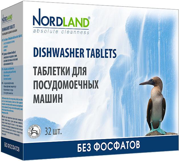 Таблетки для посудомоечных машин Nordland, 32 х 20 г вальсакор 160мг 90 таблетки